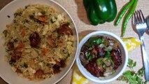 Chicken fried rice | Restaurant Style Chicken fried rice | How to Make Chicken Fried Rice |Happy and easy samayal