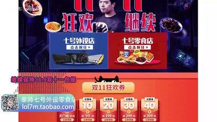 【棋妙冒险】非酋虐心赌掠食 3星婕拉变法师