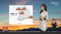 [날씨] 올겨울 최강 추위…일부 한파특보 해제