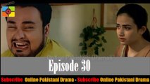 Darr Khuda Say Episode 30 New Promo ,  Darr Khuda Say Episode 30 New Teaser ,  Darr Khuda Say
