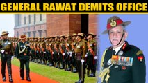 General Bipin Rawat demits office, takes over as Chief of Defence Staff | OneIndia News