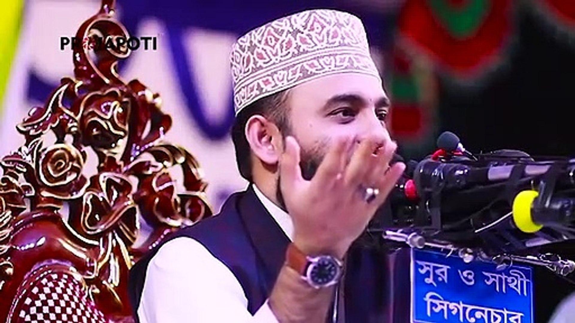 Hajrat Omar Er Ojana Kahini-2020_Mizanur Rahman Azhari_300MB_720p HDRip Download