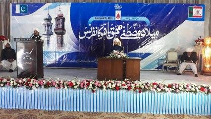 Highlights of Annual Melad-e-Mustafa SAWW and Haq Bahoo Conference Okara on 27 December, 2019.