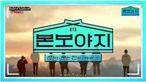 [INA] BV S4 STORY UNTOLD EP.6