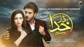 Darr Khuda Say | HAR PAL GEO Drama