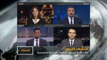الحصاد- الأزمة الليبية.. الجامعة العربية تتدخل