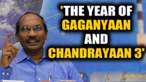 ISRO chief K Sivan details space agency's plans for New Year 2020 | OneIndia News