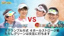 191222 SKE48 Ishida Junichi no Sunday Golf (Yamauchi Suzuran) ep89