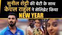 Sunil Shetty daughter Athiya Shetty celebrates New Year in Thailand with KL Rahul | FilmiBeat