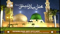 Mehfil e Milad S.A.W.W (From Data Darbar) - Part 6 - 31st December 2019 - ARY Qtv