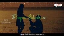 Kannulu | Love failure status | Telugu new ringtones 2019 | best ringtone | love ringtone | ringtone | BVPR Entertainments