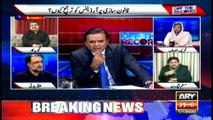Off The Record   Kashif Abbasi   ARYNews   1 January 2020