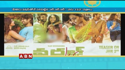 Tollywood 2020 Release Movies Happy New Year Posters | ABN Telugu