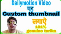 Dailymotion Video par thumbnail kaise lgaye||how to change avatar on dailymotion||[2020]thumbnail size
