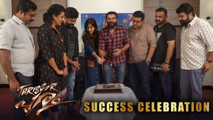 Success Celebration |Thrissur Pooram | Jayasurya | Rajesh Mohanan | Vijay Babu | Swathy Reddy