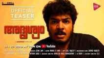 Adrisyam - Official Teaser | Psycho Crime Thriller | Abhilash Nair | Senu Sam | Nithin Sabu