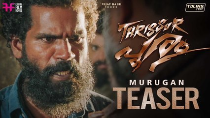 Thrissur Pooram  | Murugan Teaser | Jayasurya | Rajesh Mohanan | Ratheesh Vega