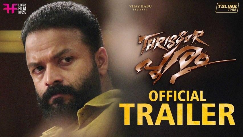 Thrissur Pooram Official Trailer   Jayasurya   Rajesh Mohanan   Vijay Babu   Adwaith Jayasurya