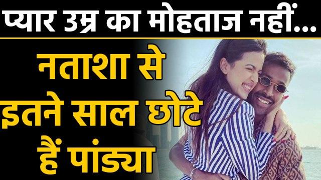 Hardik Pandya Engaged: Natasha Stenkovic is older than Hardik Pandya | वनइंडिया हिंदी