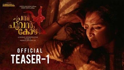 Prathi Poovankozhi | Official Teaser 01 |  Manju Warrier | Rosshan Andrrews | Gokulam Gopalan