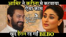 Aamir Khan Asked To Do This Special Thing To Kareena Kapoor Before Doing LAAL SINGH CHADDHA!