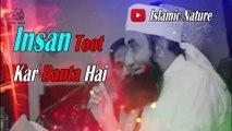 Maulana Tariq Jameel 2020 | Insaan Toot Kr Banta Hai | Tariq Jameel Bayan | Molana Tariq Jameel 2020 Bayan | Bayan 2020 | 2020 Bayan | Latest Bayan Tariq Jameel | Tariq Jameel Latest Bayan