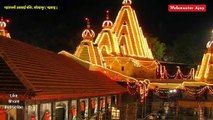 Mahalakshmi Ambabai Devghar Temple Kolhapur Maharashtra History In Hindi, Mahalakshmi TempleKolhapur