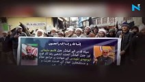 Kargil people protest against killing of Iran's commander Qassem Soleimani