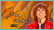 [Special Stage] Yang Joon il - Rebecca,  양준일 - 리베카 Show Music core 20200104