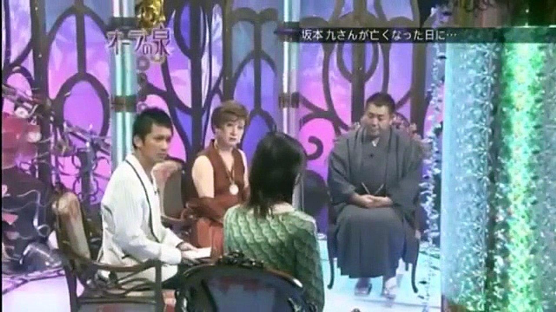 柏木 由紀子 坂本 九