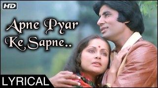 Apne Pyar Ke Sapne | Lyrical Song | Barsaat Ki Ek Raat | Lata - Kishore | Amitabh Bachchan, Rakhee