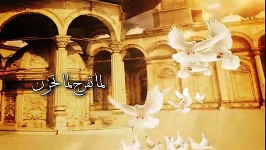 Eyad Jian - Doaa Alhamdulelah (Official Lyrics Video)   إياد جيان - دعاء الحمد لله - كلمات