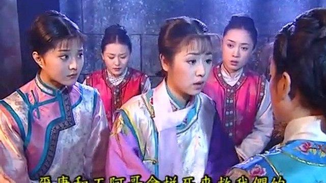[Tập 13] Hoàn Châu Cách Cách [Phần 2] - Hoàn Châu Công Chúa - 1999