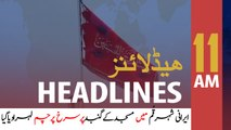 ARY News Headlines | Red flag in Iran Mosque  | 11 AM | 5 Jan 2020