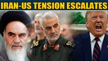 US-Iran tension escalates, Trump threatens to attack 52 targets in Iran Oneindia News