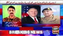 DG ISPR speaks to ARY News on US, Iran issue