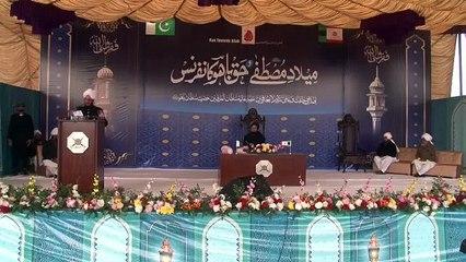 Highlights of Annual Melad-e-Mustafa SAWW and Haq Bahoo Conference Faisalabad on 30 December, 2019.
