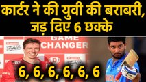 New Zealand batsman Leo Carter becomes 7th cricketer to hit six sixes in an over | वनइंडिया हिंदी