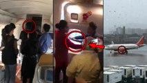 #ViralVideo: విమానం తలుపులు పగలగొట్టేందుకు ప్రయత్నం,చర్యలకు ఆదేశించిన DGCA   Oneindia Telugu