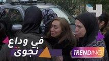 تشييع جثمان الإعلامية نجوى قاسم وسط دموع أهلها ومحبيها