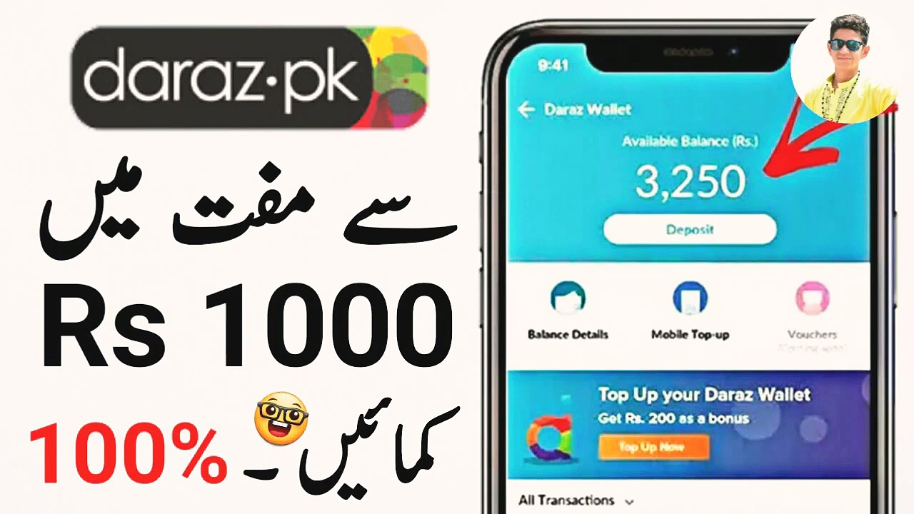 How to earn Money with Daraz App New Method