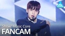 [예능연구소 직캠] B.O.Y - My Angel (SONG YUVIN), 비오브유 - My Angel (송유빈) @Show!MusicCore 20200104