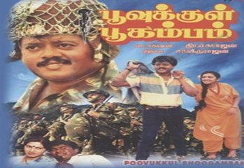 Tamil SuperHit Movie|Poovukkul Boogambam  Full Movie|Saroja Devi |Charan Raj