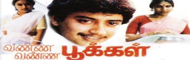 Tamil SuperHit Movie|Vanna Vanna Pookkal Full Movie|Prashanth|Mounika