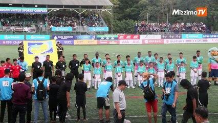 ပြည်တွင်း ချာရတီပြိုင်ပွဲတွင် ရှမ်းယူနိုက်တက်အသင်း ဗိုလ်စွဲ