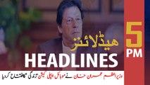 ARY News Headlines | PM Imran Khan inaugurates 'Zindagi mobile app' | 5 PM | 6 Jan 2020