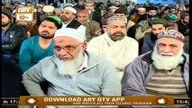 Sada e Mehraab - 6th January 2020 - ARY Qtv