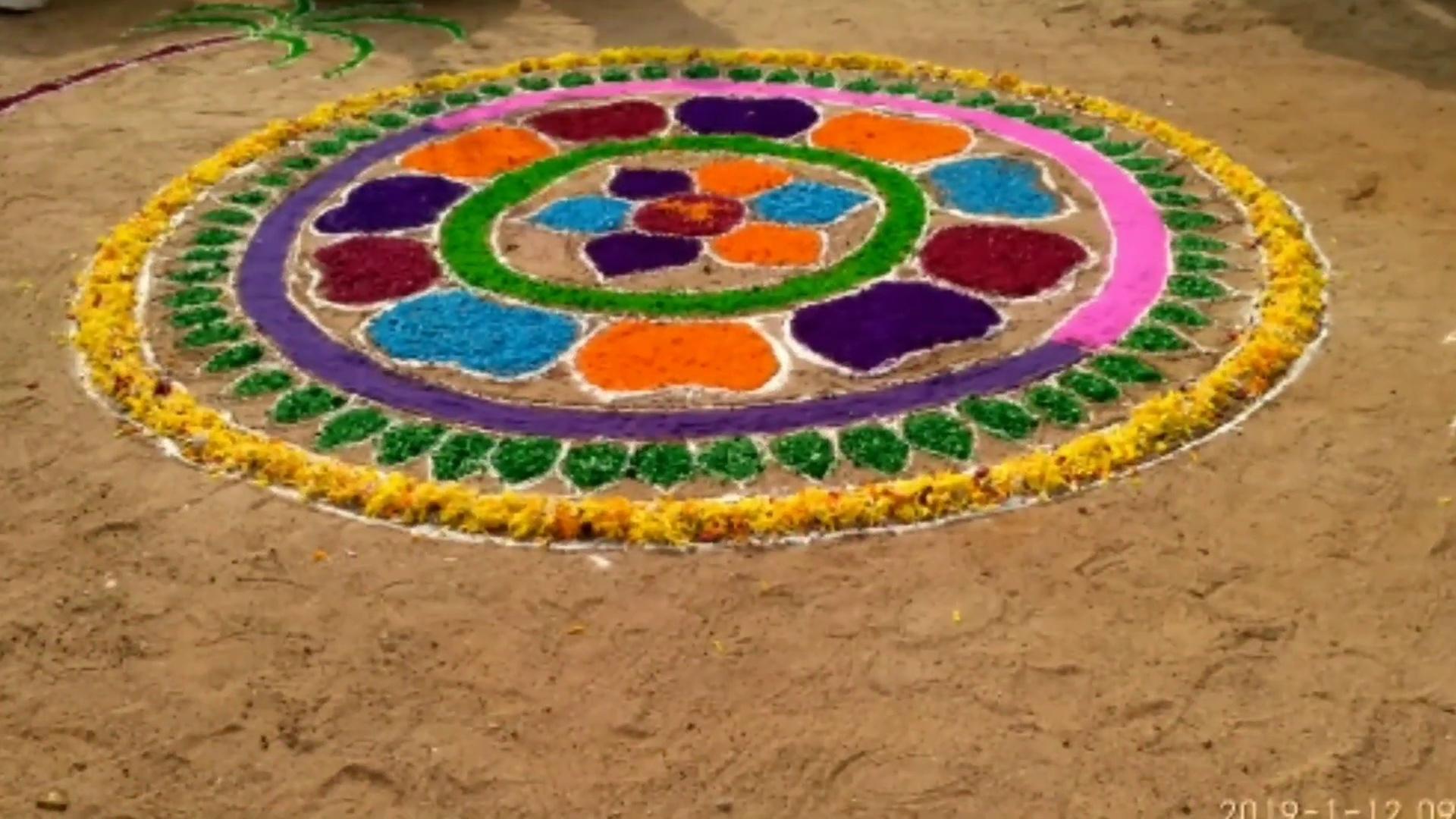 Sankranthi celebrations | sankrathi festival in Telugu | sankrathi games in schools | gaming competition in schools | sports competition in schools | festival celebrations in schools Telugu | pongal celebrations in schools Telugu | pongal celebrations