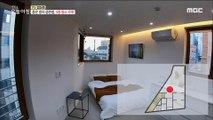 [LIVING] 5th floor narrow housing, 생방송 오늘 아침 20200107
