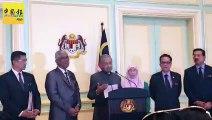 政府探讨设委员会 处理20机构投诉问题